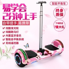 可放歌bm踏板。大的sb不会骑车的腿控滑板车幼儿女童电动炫酷