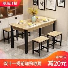 餐桌椅bm合(小)吃店食vm快餐桌椅大排档餐馆餐桌家用简约(小)方凳