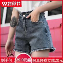 牛仔短bm女高腰显瘦kj0夏季新式韩款宽松百搭毛边A字破洞学生裤