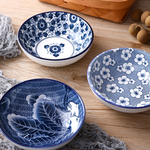 日式和bm陶瓷餐具 nt意釉下彩家用5寸米饭碗 (小)汤碗碗