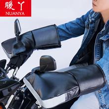 摩托车bm套冬季电动nt125跨骑三轮加厚护手保暖挡风防水男女