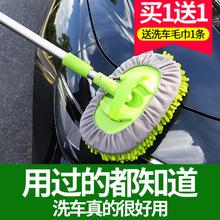 可伸缩bn车拖把加长mf刷不伤车漆汽车清洁工具金属杆
