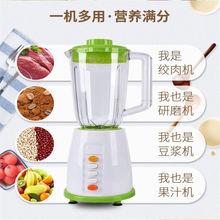 榨汁机bn用多功能豆qy汁机搅拌机绞肉机料理机婴儿辅食破壁机
