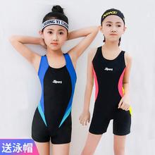 女孩(小)bn大宝宝专业qy守背心连体平角学生初学者比赛游泳衣装