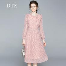 202bn0年秋装长wh雪纺百褶裙优雅气质粉色裙子