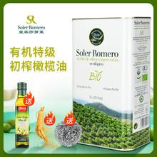 西班牙bn装进口olwh oil有机特级初榨橄榄油食用油3L烹饪炒菜