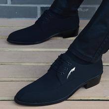 尖头皮bn男韩款英伦xp鞋内增高商务休闲鞋时尚潮流发型师皮鞋