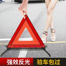 国标 反光型汽bo用警示三角ca车安全三角警示牌故障三脚架标志