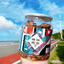 大丰网bo海苔麻花原ca子出游聚会便携装罐装香酥(小)零食