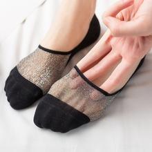 亮丝船bo女潮韩国防ca薄式浅口纯棉袜日系夏季玻璃丝短袜子套