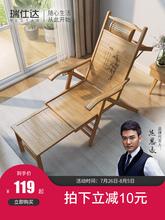 [bobca]竹躺椅折叠椅午休夏天凉椅