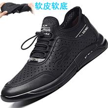 [bobca]夏季男鞋软底真皮凉鞋男士