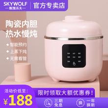 电炖锅bo水炖宝宝炖ca煲煮粥神器燕窝炖盅宝宝粥锅(小)炖盅