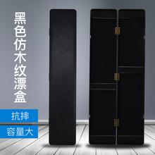 心动鱼bo1CM高档ca漂盒黑色抗摔竞技浮漂盒加宽浮标盒垂钓漂盒
