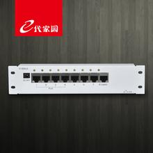 e代家bo IT-8ca3交换机模块光纤入户信息箱弱电配电箱家用