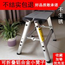 [bobca]加厚小板凳家用户外折叠椅