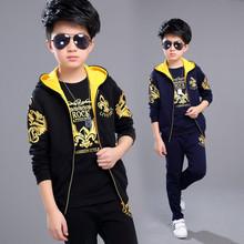 5男孩bo秋季6运动ca男童秋装8(小)学生9外套10衣服装11宝宝12岁