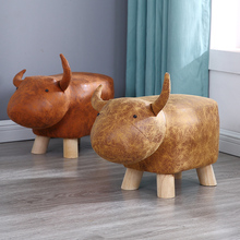 动物换bo凳子实木家ca可爱卡通沙发椅子创意大象宝宝(小)板凳