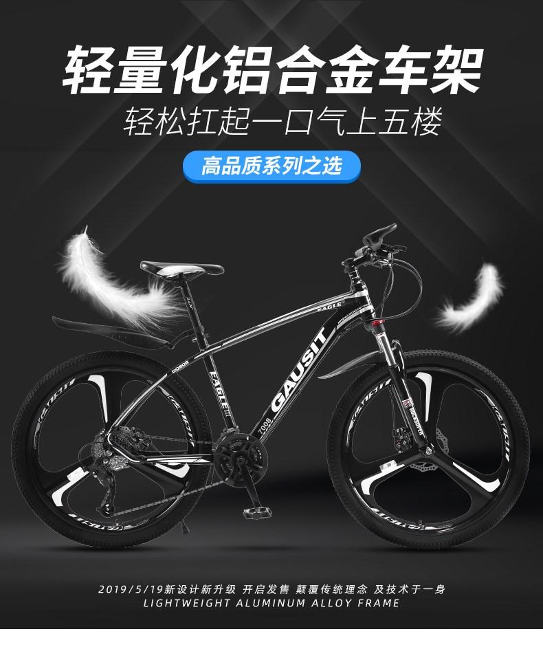 捷安特儿童铝bo3金越野减hu行车油碟变速男女青年学生单车