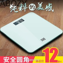电子秤bo.01精准hu肥精准耐用高精度的体称重计女生