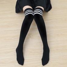 过膝袜bo长袜子日系va生运动长筒袜秋冬潮棉袜高筒半截丝袜套
