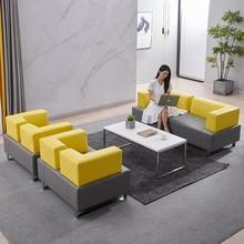 办公沙发茶几组合套装会客接bo10前台工va息区商务时尚培训