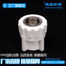 加厚 boPR内丝直va02532 4分6分1寸内牙直通 管件配件