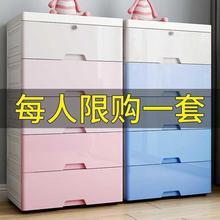 加厚塑bo五斗抽屉式ng宝宝衣柜婴宝宝整理箱玩具多层储物柜子