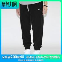 NICboID NIng季休闲束脚长裤轻薄透气宽松训练的气运动篮球裤子