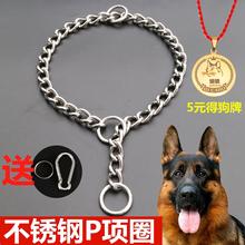 不锈钢bo链 大型犬as毛马犬中型犬狗狗项圈子狗脖链训