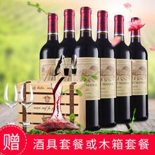拉菲庄bo酒业出品庄as09进口红酒干红葡萄酒750*6包邮送酒具