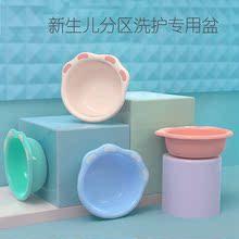 3个装bo生婴儿洗脸as用品初生宝宝洗脸盆婴儿专用(小)脸盆子