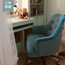 书房家bo转椅北欧椅as家用主播舒适家用