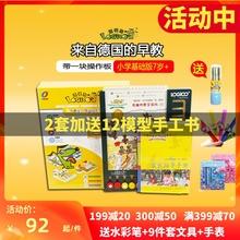逻辑狗bo(小)学基础款as段7岁以上宝宝益智玩具早教启蒙卡片思维