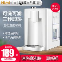 [bodas]台式速热饮水机即热式小型