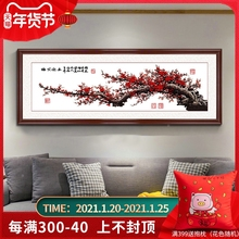 国画梅bo中式客厅装as春图花鸟卧室沙发背景墙挂画励志壁画
