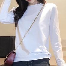 2020秋季白色T恤女长袖加绒纯色圆bo15百搭纯yb加厚打底衫