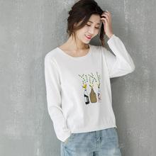 2018秋季新式斯琴风格bo9棉线衫女yb长袖针织衫印花汗打底衫