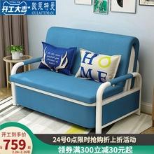 可折叠bo功能沙发床yc用(小)户型单的1.2双的1.5米实木排骨架床