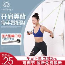弹力绳bo力绳家用健yc力带瘦手臂开肩背神器材力量训练弹力带