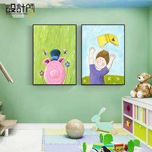 宝宝房bo饰画现代简uo女孩墙画卧室床头挂画房间创意卡通壁画