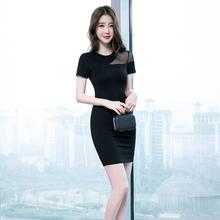 202bo夏季新式气me女装修身显瘦黑色紧身包臀裙(小)个子连衣裙