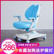学生儿bo椅子写字椅me椅子坐姿矫正椅升降椅可升降可调节家用