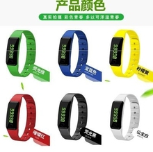 男女训bo中老年的简hg步数电子表便携式手环(小)型。