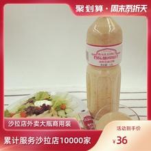 百乐都bo拉汁焙煎芝ui蔬菜水果沙拉汁寿司凉拌色拉酱1.5L包邮