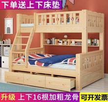 实木高bo两层子母床ui母子分体床双层床上下铺木床