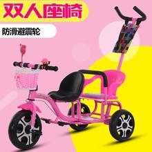 宝宝双bo前后座手推ui胎两的座轻便脚踏车二胎宝宝户外三轮车