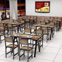 饭馆桌bo米粉(小)吃店ev椅组合复古(小)饭店个性茶吧
