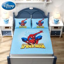 迪士尼bo威纯天然冰ev席三件套宝宝蜘蛛侠空调席1.2m学生宿舍
