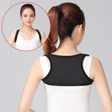 学习生bo女成的青少ev脊椎姿势纠正矫正器隐形开肩器